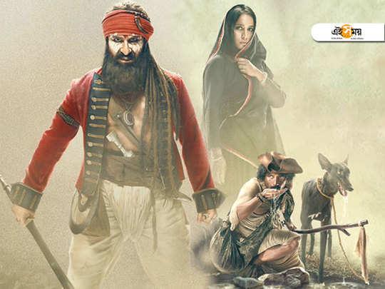 saif ali khan and sonakshi sinha starrer laal kaptaan chapter three trailer released