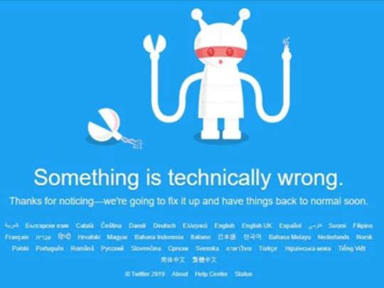 twitter-problem