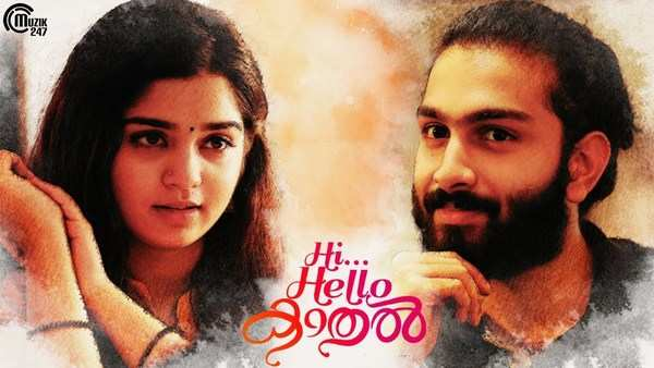 malayalam musical short film hi hello kaadhal