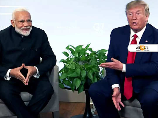 Modi-and-Trump-at-New-York