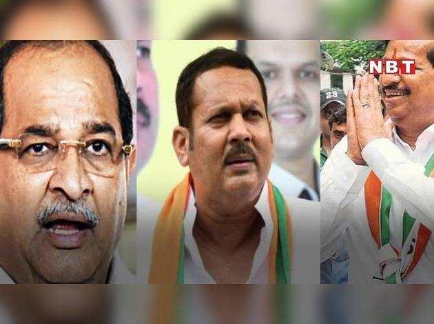 महाराष्ट्र: इन नेताओं के पाला बदलने से पलटी सियासत
