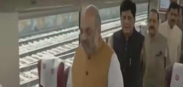 अमित शाह ने दिल्ली-कटड़ा वंदे भारत एक्सप्रेस ट्रेन को दिखाई हरी झंडी