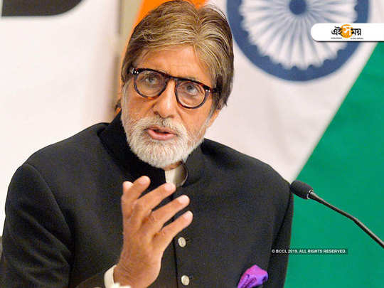 amitabh bachchan says he has no religion, his only identity is that he is an indian