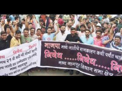नागपुर में विरोध प्रदर्शन