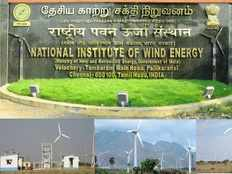 chennai national institute of wind energy invites application junior engineer recruitment 2019