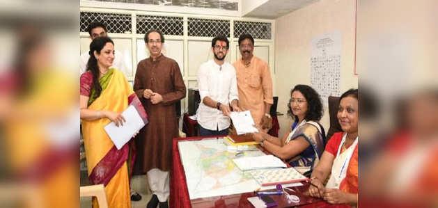 महाराष्ट्र विधानसभा चुनाव: आदित्य ठाकरे ने वर्ली सीट से भरा पर्चा
