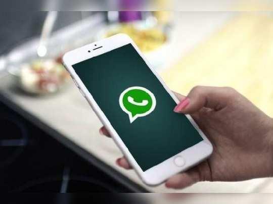 ব্যাংকের যাবতীয় তথ্য এবার চলে আসবে WhatsApp-এ।