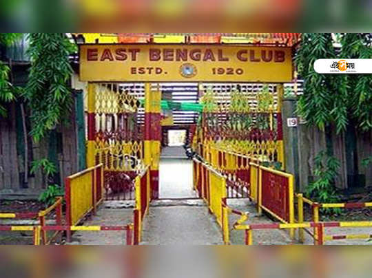 east-bengal