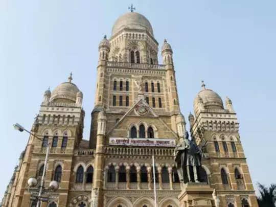 mumbai-municipal-corporatio