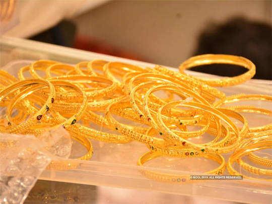 gold-bccl2