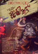 antony varghese chemban vinod jose starrer jallikkattu malayalam movie review rating