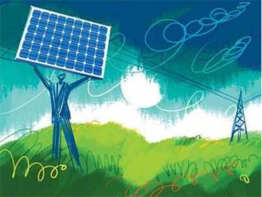 महाराष्ट्राची ऊर्जा क्षेत्रातील कामगिरी