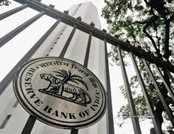 RBI ने रेपो रेट में की कटौती
