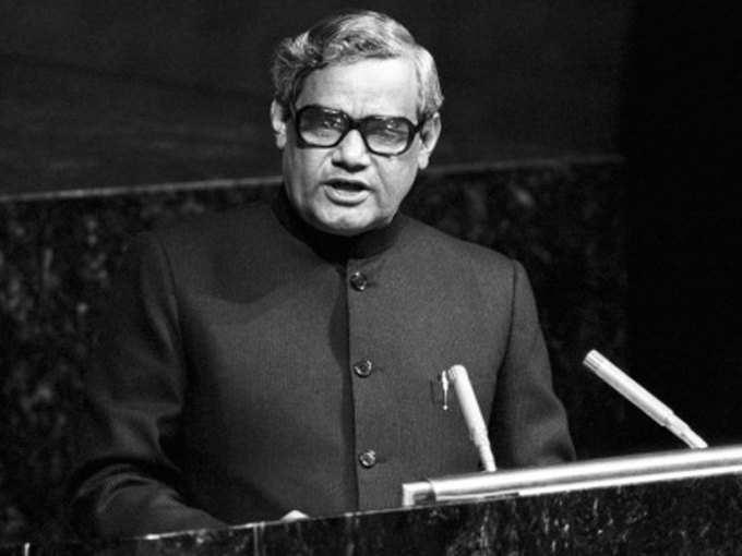 UN में पहली स्पीच हिंदी में देकर छा गए थे अटल बिहारी वाजपेयी, भाषण में छिपी एक बड़ी सीख
