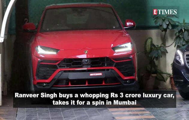 रणवीर सिंह ने खरीदी नई लैंबॉर्गिनी कार