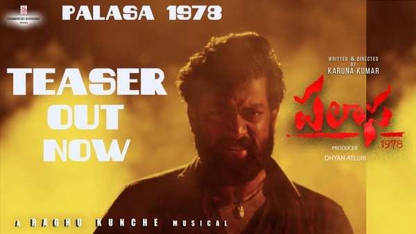 rakshith nakshatra starrer palasa1978 movie teaser