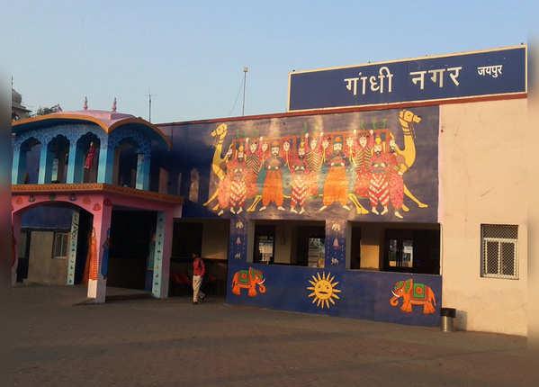 गांधीनगर (जयपूर) रेलवे स्टेशन