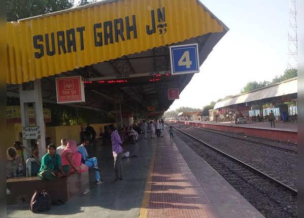 सूरतगढ़ रेलवे स्टेशन, राजस्थान