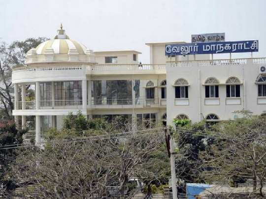 Vellore Collector Office