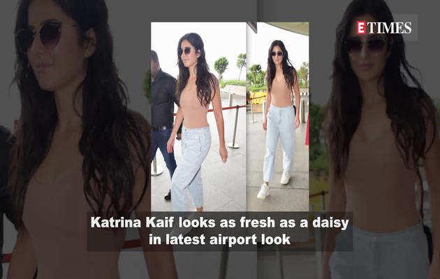 एयरपोर्ट पर कूल लुक में नजर आईं कटरीना कैफ