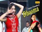 Sapna Chodhary ने 'धुमां' गाने पर किया गदर डांस, विडियो ने दर्शकों को भी नचाया