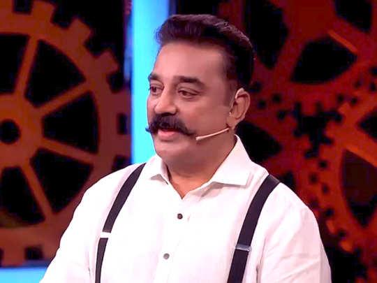 Kamal Haasan Bigg Boss 3 Tamil