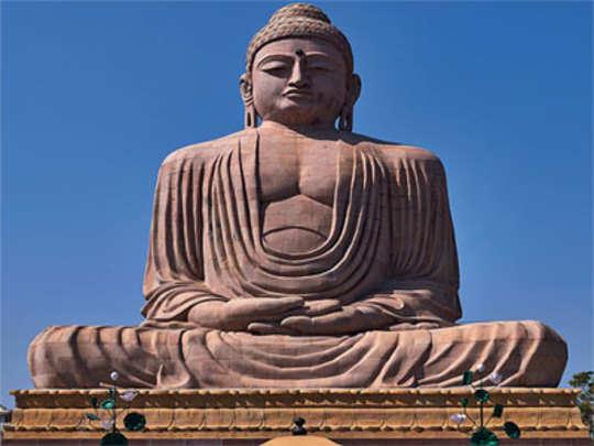 बौद्ध समाज