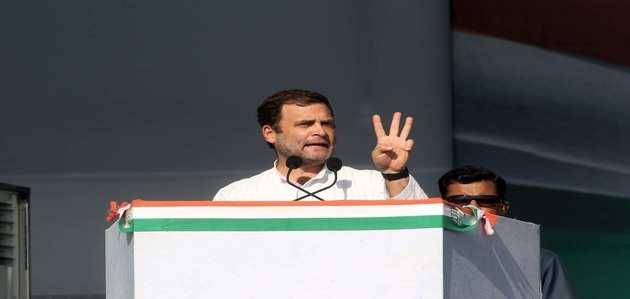 राहुल गांधी के बैंकॉक जाने की खबरों पर कांग्रेस की प्रतिक्रिया, कहा जरूरत के हिसाब से लेंगे चुनाव प्रचार में हिस्सा