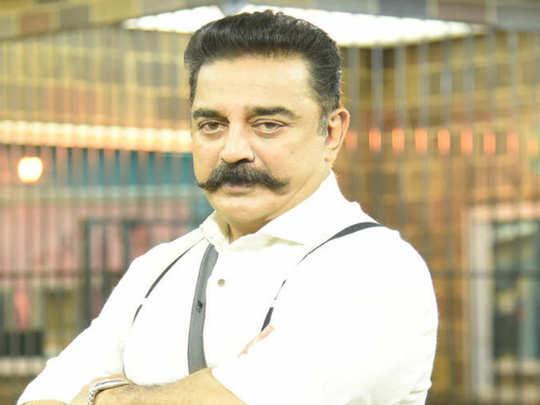 Haasan Kamal