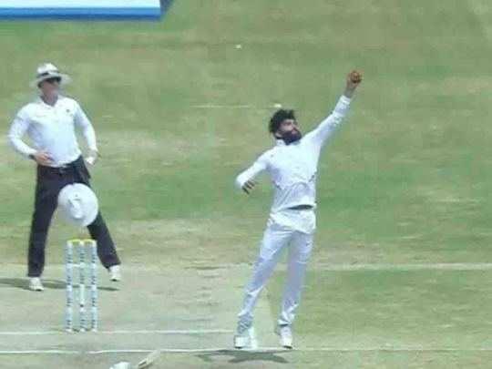 Ravindra Jadeja Catch
