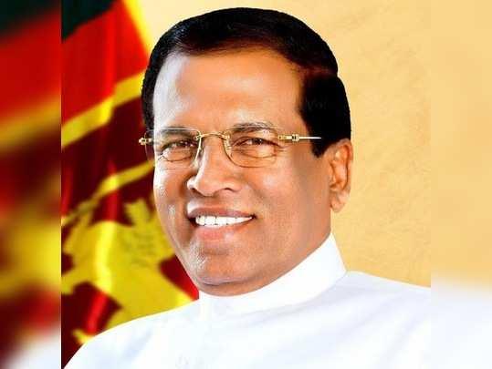 श्रीलंकेचे अध्यक्ष सिरीसेना निवडणुकीच्या रिंगणाबाहेर