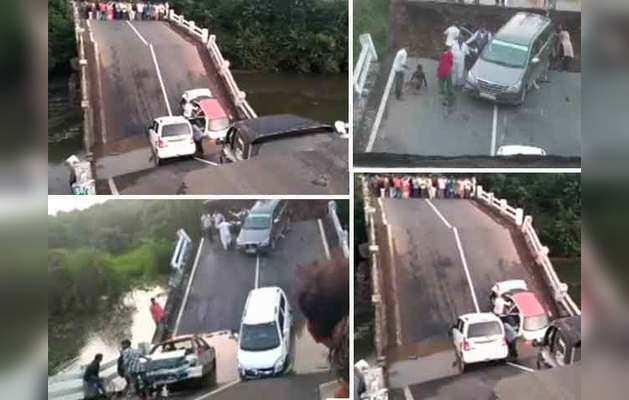 Gujarat: Bridge collapses in Junagadh, 12 people reportedly injured
