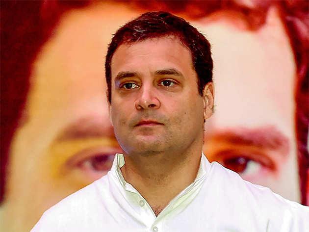 कांंग्रेस नेता राहुल गांधी।