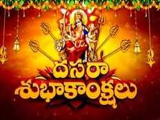 lord durga vijayadashami special songs