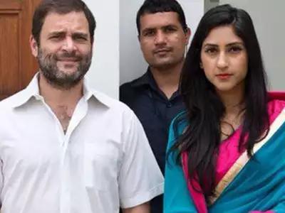 फाइल फोटो: राहुल गांधी और अदिति सिंह