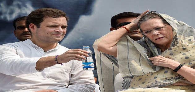 विदेश यात्रा पर भी गांधी परिवार के साथ रहेगी SPG सुरक्षा, कांग्रेस ने जताया विरोध