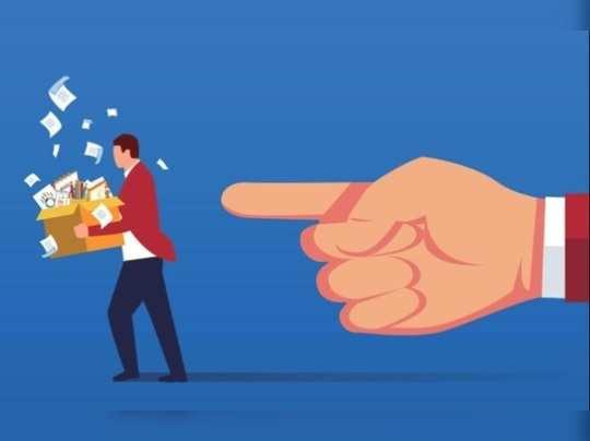 बँकांच्या नोकऱ्यांवर गदा