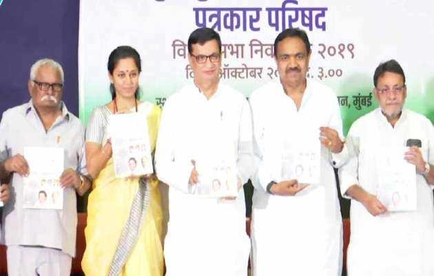 कांग्रेस, NCP ने महाराष्ट्र चुनावों के लिए संयुक्त घोषणापत्र जारी किया