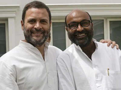 कांग्रेस नेता राहुल गांधी के साथ अजय कुमार लल्लू
