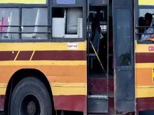 Govt Bus