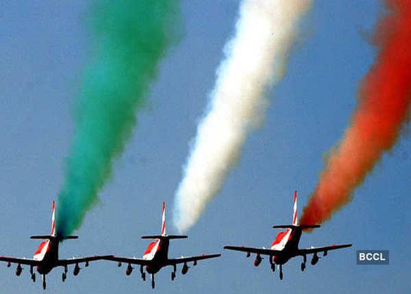 भारतीय वायु सेना का ध्वज