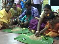tamil nadu kids write first letter in rice for vijayadasami admission 2019
