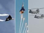 एयरफोर्स डे 2019: तेजस, सुखोई, चिनूक...वायुसेना ने दिखाया दम