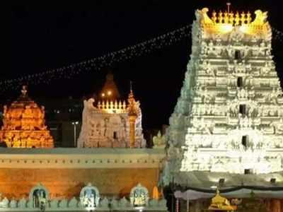 तिरुमला मंदिर