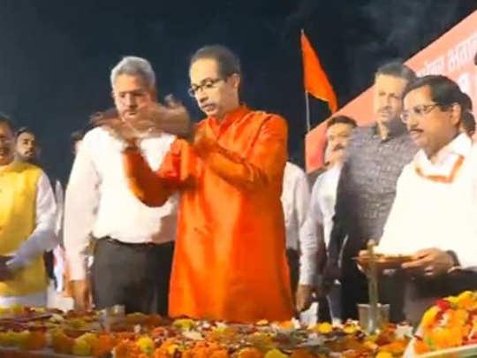 uddhav-thakre