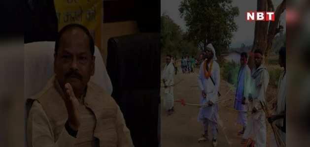 झारखंड: 'पत्थलगड़ी' ने उड़ा दी थी CM रघुवर दास की नींद