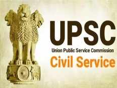 upsc deputy architect exam 2019 admit card released in official site