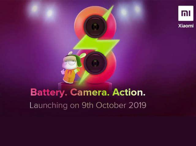 Xiaomi Redmi 8 आज होगा लॉन्च, जानें क्या हो सकती है कीमत