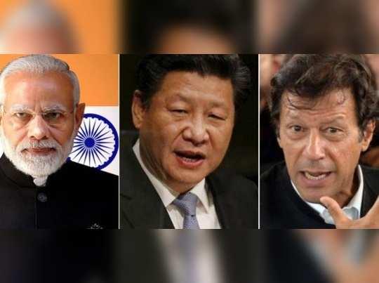 China India 2