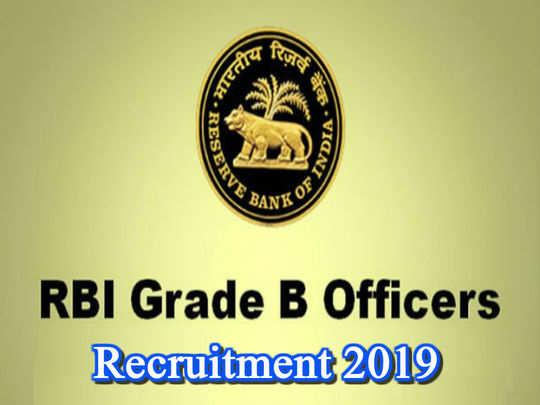 RBI-Grade-B-Officers1